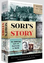 Sori's Story