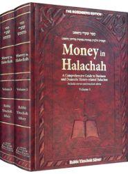 Money in Halachah