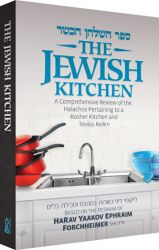 The Jewish Kitchen, Expanded 1 Vol. Edition.