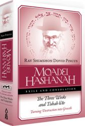 Moadei Hashanah: Exile and Consolation - The Three Weeks and Tishah b'Av