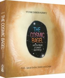 The Cosmic Bagel and the World of Jewish Geometrics