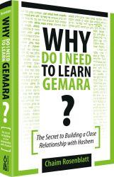 Why Do I Need To Learn Gemara?