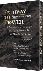 Pathway to Prayer/Weekday/POCKET/Sefard