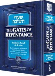 Gates of Repentance--Sha'arei Teshuvah