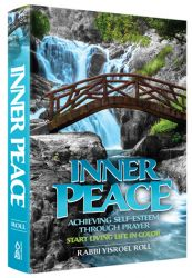 Inner Peace, Revised Edition
