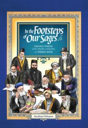 In the Footsteps of our Sages
