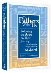 The Fathers Within Us