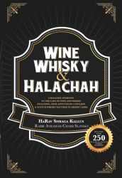 Wine, Whisky, and Halachah