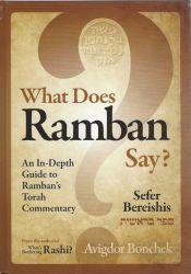What Does Ramban Say?