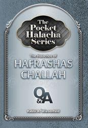 Pocket Halacha: Hafrashas Challah