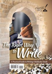 The Right Way to Write
