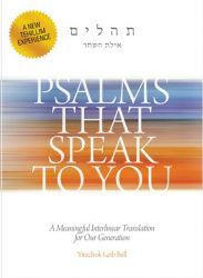 Psalms That Speak to You, Pocket