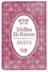 Tehillim Eis Ratzon & Aneni - Flex Cover, Raspberry