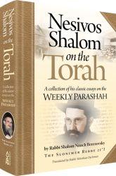 Nesivos Shalom on the Torah