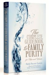 The Complete Guidebook  to Family Purity