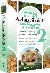 Achas Sha'alti, Volume 2