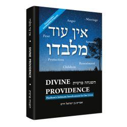 Ein Od Milvado: Divine Providence