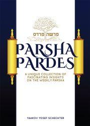 Parsha Pardes