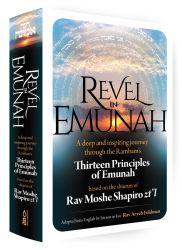 Revel in Emunah