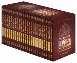 Hirsch Chumash - Compact edition, 24 volumes