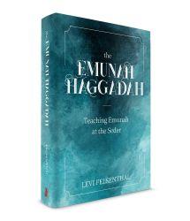 The Emunah Haggadah