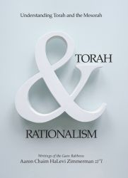 Torah & Rationalism