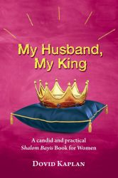 My Husband, My King