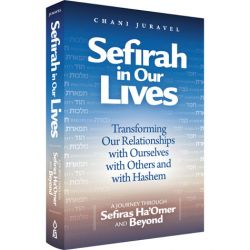 Sefirah in Our Lives