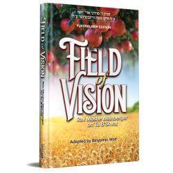 Field of Vision: Tu Bishvat