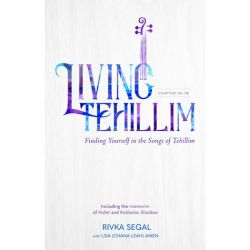 Living Tehillim Volume 4