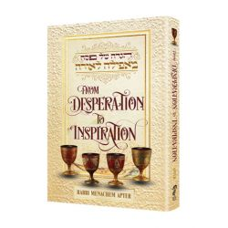 Haggadah, From Desperation to Inspiration