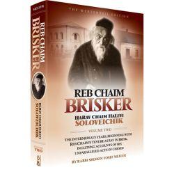 Reb Chaim Brisker, volume 2