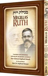 Megillas Ruth, Breuer