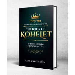 The Book of Kohelet