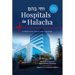Hospitals in Halacha