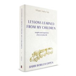 Lessons Learned From My Children