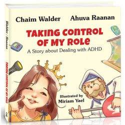 Taking Control of My Role (ADHD)