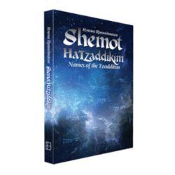 Shemot HaTzaddikim