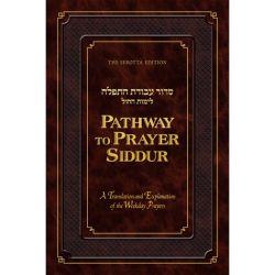 Pathway to Prayer Siddur, Weekday (Ashkenaz)