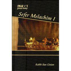 Navi Journey, Melachim 1