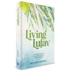 Living Lulav