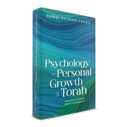 Psychology and Personal Growth in the Torah