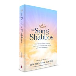 The Song of Shabbos