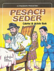 Pesach Seder Activity & Coloring Book