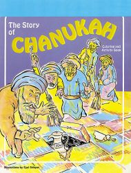 Story of Chanukah Coloring Book