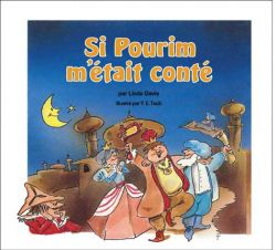 A Purim Story: French edition