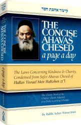 The Concise Ahavas Chesed