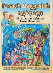 Elishama and Ephraim Leave Mitzrayim