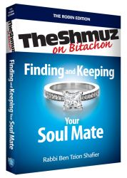 Finding and Keeping Your Soul Mate (Compact Paperback)