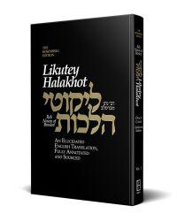 Likutey Halakhot, Vol 1